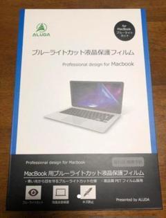 "Thumbnail of ""macbook pro/Air 13インチ M1にも対応 液晶保護フィルム"""