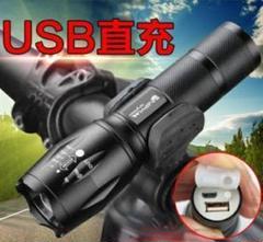 "Thumbnail of ""☆ホルダー&USBケーブル付★懐中電灯 led USB充電式★防水 45"""
