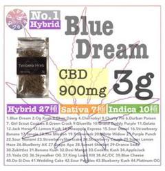 "Thumbnail of ""CBD ハーブ 3g 高濃度900mgアメリカ産テルペン Blue Dream"""