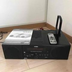 """Thumbnail of """"ヤマハ マイクロコンポネントシステム MCR-B142  ラジオ、CDプレイヤー"""""""