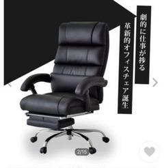 """Thumbnail of """"チェアー 椅子 イス いす おしゃれ キャスター パソコンチェア オフィスチェア"""""""