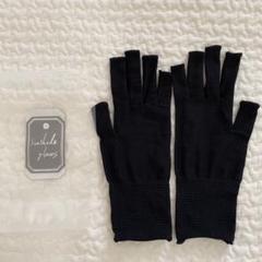 "Thumbnail of ""hacu アームカバー ショートタイプ sunshade gloves"""