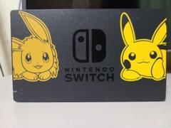 "Thumbnail of ""Nintendo Switch ドックのみ(ピカチュウ・イーブイ)"""