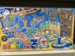 """Thumbnail of """"どこでもドラえもん 日本旅行ゲーム5 人生ゲーム"""""""