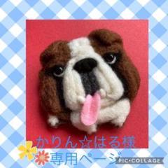 "Thumbnail of ""羊毛フェルトぶるちゃんブローチ"""