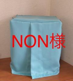 """Thumbnail of """"NON様専用鳥かごおやすみカバー"""""""