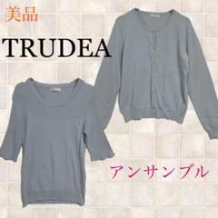 """Thumbnail of """"TRUDEA トルディア 美品 ニットアンサンブル Lサイズ"""""""