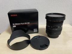"Thumbnail of ""SIGMA 10-20mm F3.5 EX DC"""