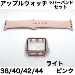 """Thumbnail of """"Sライトピンク5★アップルウォッチバンド ラバーベルト Apple Watch"""""""