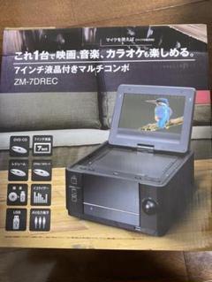 """Thumbnail of """"7インチマルチコンポ付きDVDプレイヤー"""""""