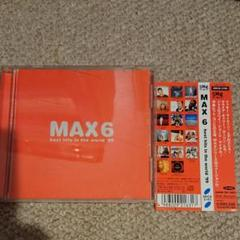 """Thumbnail of """"MAX6~best hits in the world'99"""""""