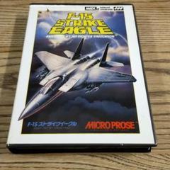 "Thumbnail of ""MSX2 F-15ストライクイーグル"""