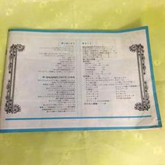 "Thumbnail of ""ジャノメミシン トピアA802型 取り扱い説明書"""