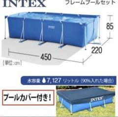 "Thumbnail of ""INTEX フレームプール 特大"""