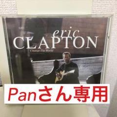 """Thumbnail of """"エリック・クラプトン ギタースコア チェンジ・ザ・ワールド"""""""
