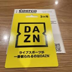 "Thumbnail of ""DAZN 3ヶ月無料"""