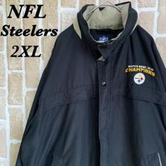 "Thumbnail of ""90s  NFL スティーラーズ 刺繍ロゴ ナイロンジャケット 2XL"""