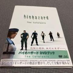 "Thumbnail of ""バイオハザード Biohazard DVD book the catalysis"""
