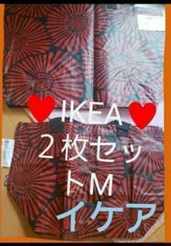 """Thumbnail of """"新製品★Mサイズ2枚【IKEA】 インルップ ♥️ショッピングバッグ エコバッグ"""""""