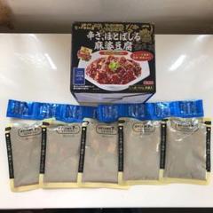 "Thumbnail of ""辛さ、ほとばしる麻婆豆腐5袋"""