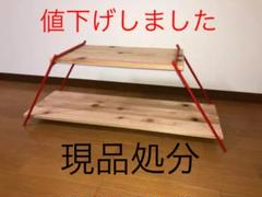 "Thumbnail of ""アイアンシェルフ 棚 ハンドメイド"""