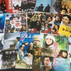 "Thumbnail of ""松田龍平 出演映画フライヤー 21枚"""
