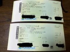 "Thumbnail of ""トップリーグ 5/9 神戸製鋼対クボタ"""