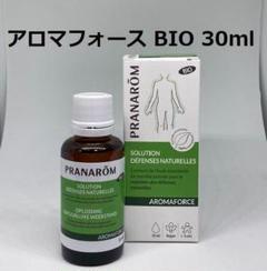 """Thumbnail of """"プラナロム アロマフォース BIO 30ml 精油 PRANAROM"""""""