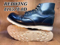 """Thumbnail of """"レッドウィングREDWING8165US8.0D/BS368Y"""""""