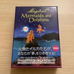 "Thumbnail of ""[最終値下げ]マーメイド&ドルフィンオラクルカード"""