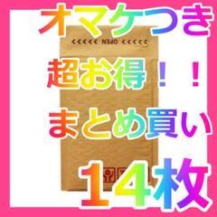 """Thumbnail of """"14枚 150×200+50㎜ プチプチ 封筒 梱包 袋 クッション 本"""""""