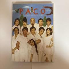 "Thumbnail of ""Paco~パコと魔法の絵本~ from「ガマ王子vsザリガニ魔人」谷花音バージ…"""