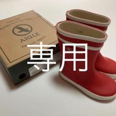 "Thumbnail of ""アネ様専用【美品】エーグル キッズ レインシューズ ロリポップ 長靴 14㎝"""