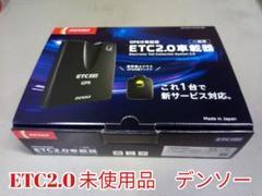 "Thumbnail of ""ETC2.0車載器 デンソーGPS発話型一般用DIU-A210 新品 未使用品"""