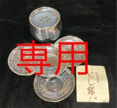 "Thumbnail of ""いぶし銀 本舗 特選黄銅製 お茶セット"""