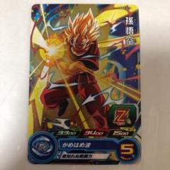 """Thumbnail of """"孫悟空 PUMS10-18 スーパードラゴンボールヒーローズ"""""""