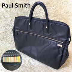 """Thumbnail of """"ポールスミス PaulSmith ビジネスバック マルチストライプ"""""""