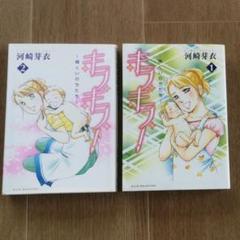 """Thumbnail of """"キラキラ! : 輝くいのちたち 1+2"""""""