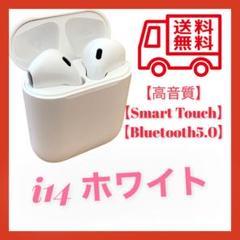 "Thumbnail of ""完全独立型 i14ホワイト 高音質 Bluetoothイヤホン 5.0 ."""