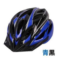 "Thumbnail of ""自転車用 ◆ ヘルメット 青×黒 子供 サイクリング マウンテンバイク"""
