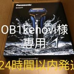 """Thumbnail of """"Panasonic ラムダッシュ ES-CLV7T-A"""""""