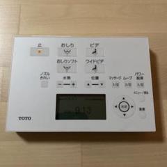 "Thumbnail of ""TOTO ウォシュレットリモコン"""