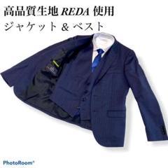 "Thumbnail of ""REDA使用 ジャケット&ベスト ストライプ ネイビー スタイリッシュな雰囲気"""