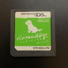 "Thumbnail of ""nintendogs 柴&フレンズ"""