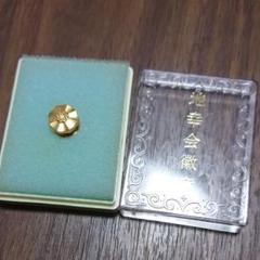 "Thumbnail of ""創価学会 地幸会徽章"""