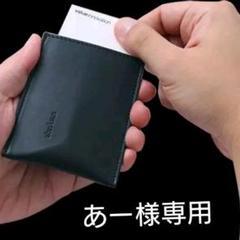 """Thumbnail of """"abrAsus(アブラサス)革製薄型カードケース・名刺入れ"""""""