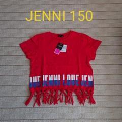"""Thumbnail of """"JENNI Tシャツ 150"""""""