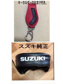 """Thumbnail of """"SUZUKI 純正 キャリアバッグ GT380 GT750 GS400 当時物"""""""