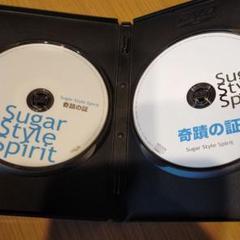 "Thumbnail of ""直筆サイン付!sugar style spirit 「奇跡の証」DVDCDセット"""
