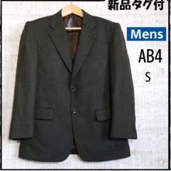 """Thumbnail of """"189【新品タグ付き】 送料無料 ☆ スーツ 黒 AB4サイズ"""""""